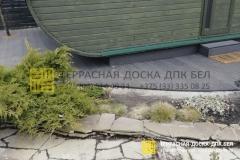 Baranovichy-dpk-7-min-min