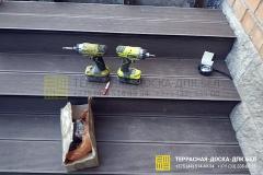 Ratomla-dpk-5-min-min