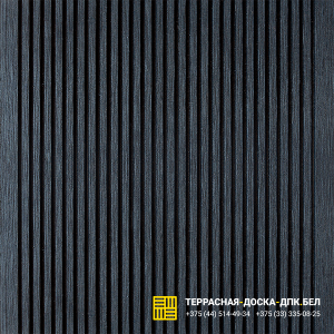 Террасная доска ДПК Outdoor (Аутдор) вельвет чёрный