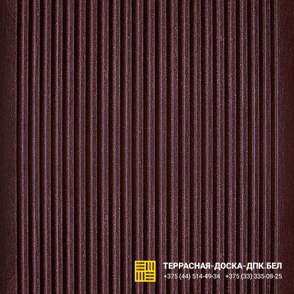 Террасная доска ДПК Терропласт Темно-коричневый